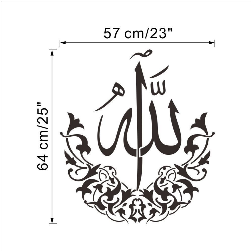islamic decorative wall sticker 20 27day delivery 11street product inforamtion