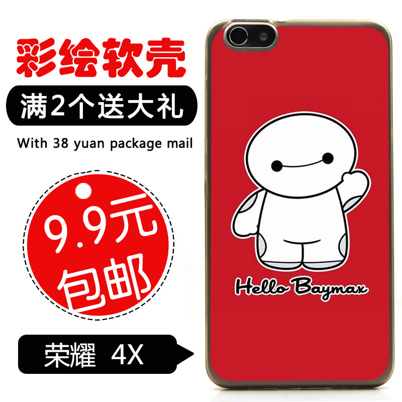 Painted Square Soft Shell honor(glory) 4X cartoon mobile phone shell silicone protective sleeve Super Marines warm white male 10(China (Mainland))