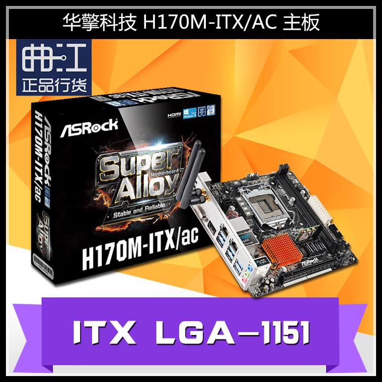 Free shipping ASRock technology H170M-ITX / ac H170 ITX motherboard LGA 1151 with wifi wireless(China (Mainland))