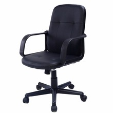 PU Leather Ergonomic Midback Executive Computer Best Desk Task Office Chair Free Shipping CB10055(China (Mainland))