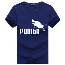 BINYU 2018 おかしい tシャツかわいい tシャツオム Pumba 男性半袖コットントップスクール tシャツ夏ジャージ衣装ファッション tシャツ(China)