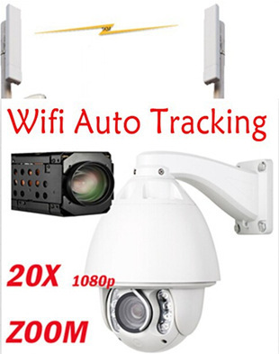 20x ZOOM 1080P Hikvision outdoor High Quality Security CCTV IP Network Camera 1080P HD Wireless WiFi