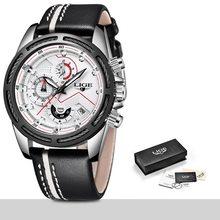 Reloj LIGE para hombre, reloj de cuarzo deportivo de moda, Relojes de Cuero para hombre, reloj de negocios de lujo azul a prueba de agua, reloj para hombre(China)