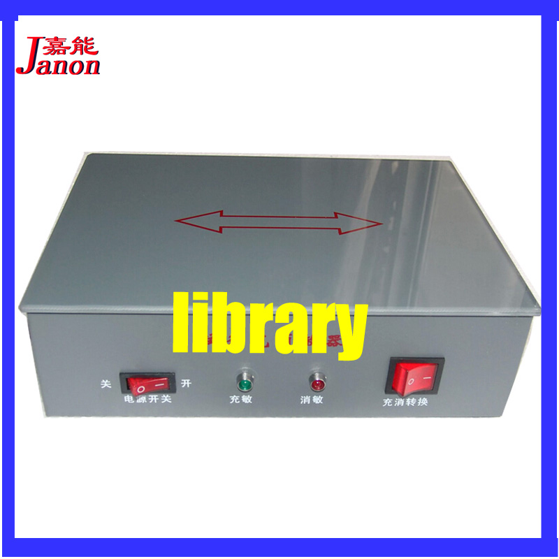 EAS EM technology label deactivator/activator school library book security tags deactivator system(China (Mainland))