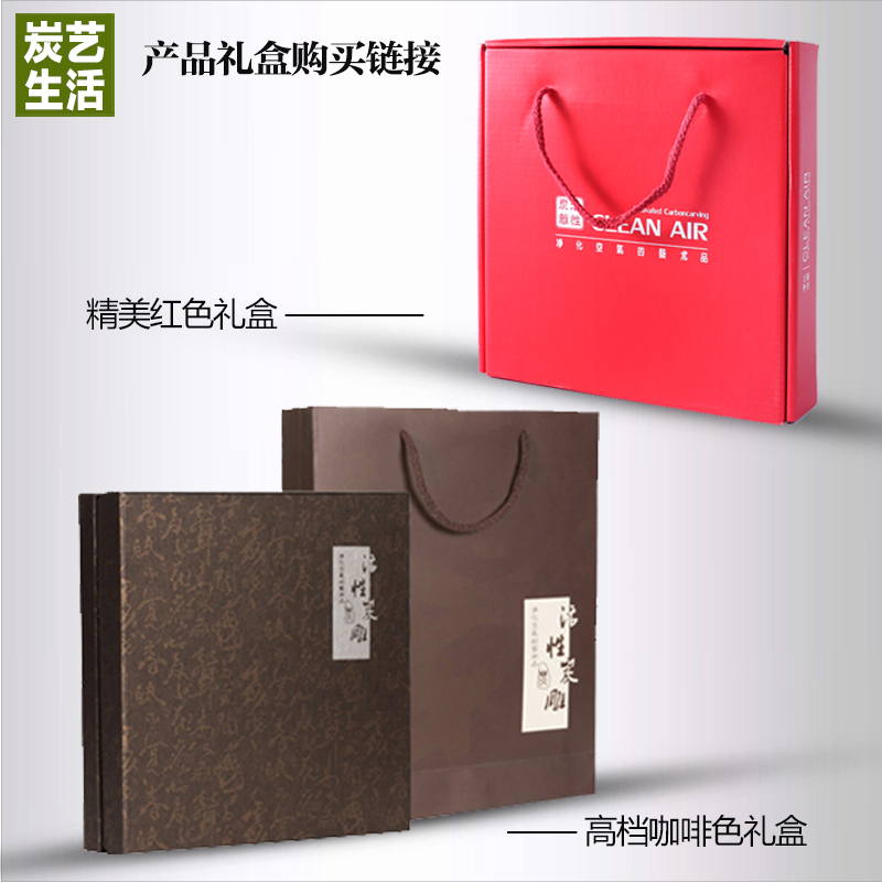 Carbon environmental art Home Furnishing decor decoration gift box [link] buy, buy gift products(China (Mainland))