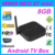 MINIX NEO X7 mini Android TV Box RK3188 Quad Core Google Smart Media Player 1080P Wifi HDMI RJ45 SPDIF 1080P 100% Original