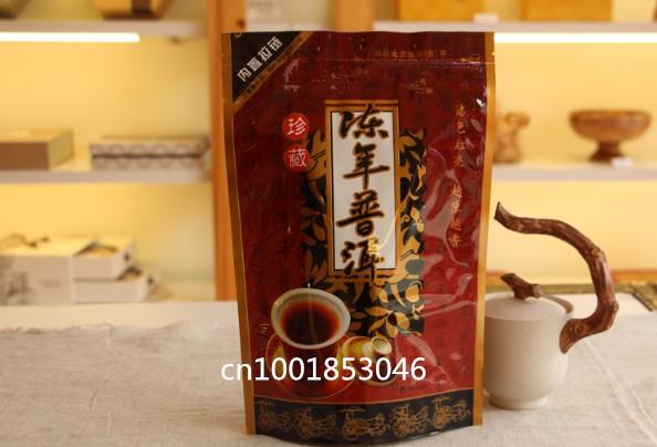 Чай Пуэр 1970 , 250 olde , agilawood tambac, pu erh ,