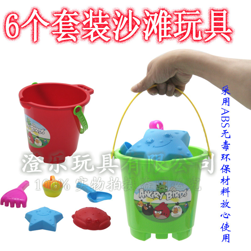 2015 new toys to spend every summer beach toys children swimming bucket of sand castle plastic mold(China (Mainland))