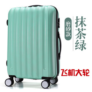 Favorite! frosted surface 20 inch 24 rolling luggage suitcase draw bar box traveling case trolley bag - LUGGAGE CASE HANGZHOU store