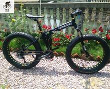 Buy Kalosse Fat Tires bikes Beach bicycle 26*4.0 tires, snow mountain bike, bicicleta mountain bike, 21/24/27/30 speed for $494.80 in AliExpress store