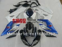 gsxr1000 fairing promotion