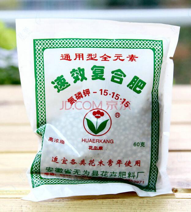 Hot Sale Flowers Plant Organic Compound Fertilizer Suitable Seeds Trees Bonsai Plants Seed Home Garden(China (Mainland))