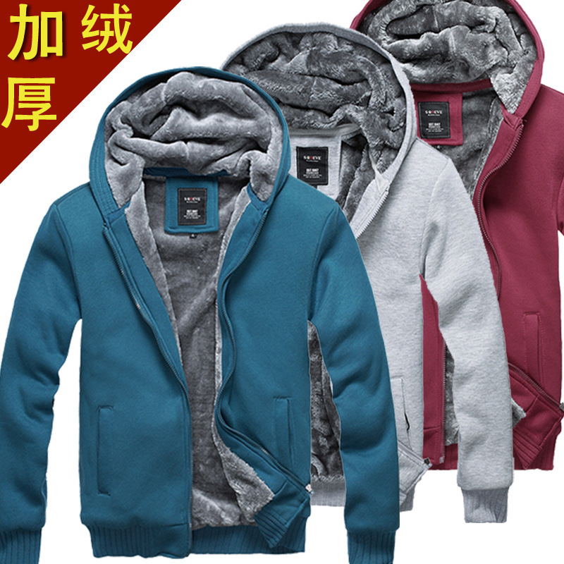 2015 Winter Extra Thick Velvet Hooded fleece warm Mens Hoodies Sweatshirts Sport Jackets Coat Casual  -  LoLeely etrading Pty Ltd store