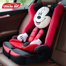 Прекрасный Мультфильм Дизайн Дети Безопасность Автокресло ISOFIX Детское Кресло Симпатичные Минни Подголовник, авто Кресло для 9 ~ 36 кг Детей(China (Mainland))