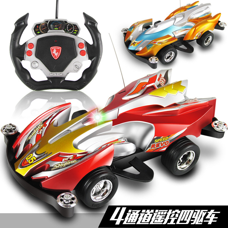 Stone steering wheel remote control car toy electric wheel-drive double flash gravity sensing racing RC Cars Remote Control