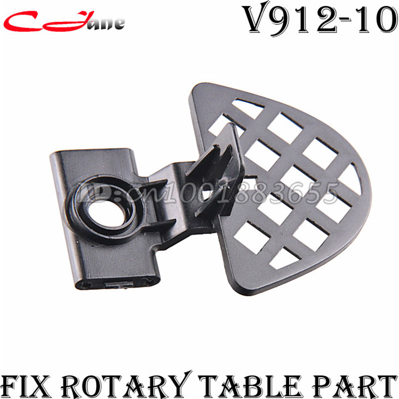 Free shipping Wholesale WL V912 spare parts Fix Rotary Table Part / Fixed Turntable V912-10 for WL V912 2.4G 4CH RC Helicopter(China (Mainland))