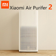 100% Original Xiaomi Air Purifier 2 CADR 330m3/h Purifying PM 2.5 Cleaning Xiomi Xaomi MI Air Cleaner Smartphone Remote Control(China (Mainland))
