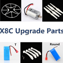 Propeller Blade Protection Frames Protector Bumper Motor Landing Gear Skid Battery For Syma X8C X8W RC Quadcopter Upgrade Part