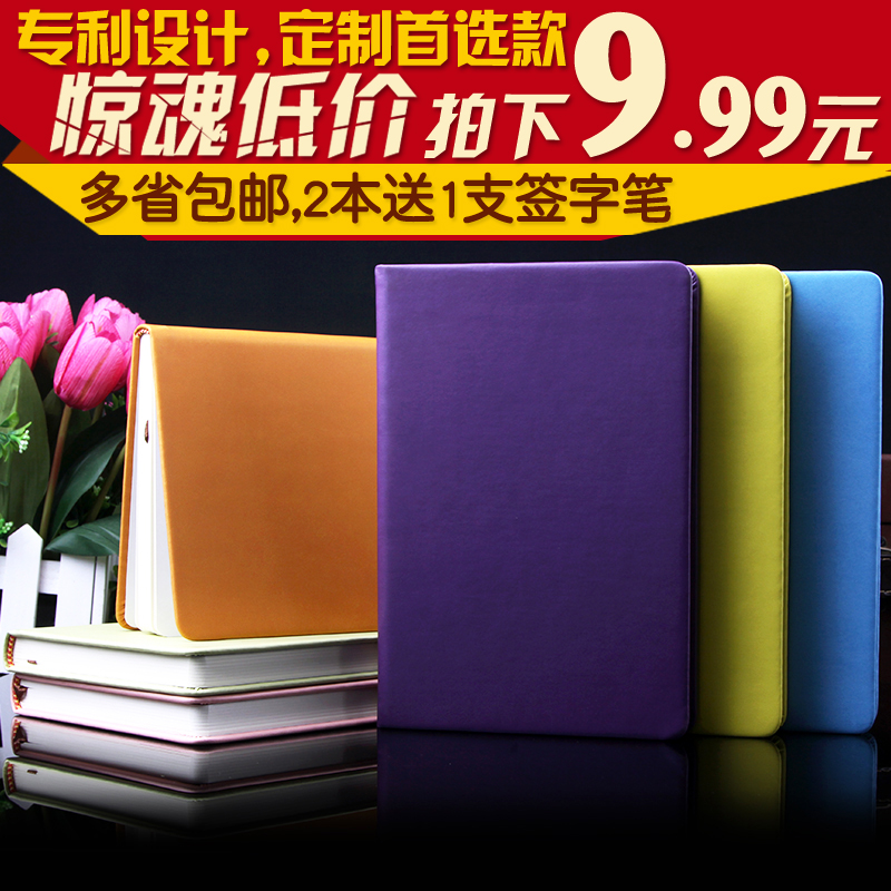 Exquisite fashion creative notepad printing office supplies stationery business notebook diary book thick leather A5 - Blue subwoofer's store