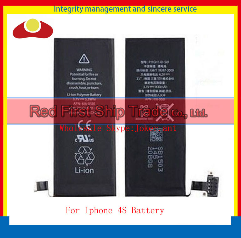 100 Original Replacement Battery For For iphone 4s 1420mAh 3 7V Battery Lithium Polymer Tracking Number
