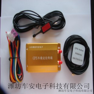 GPS satellite positioning dedicated real-time positioning engineering transport vehicle fuel management expert GPS(China (Mainland))