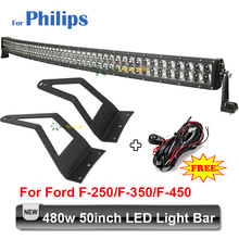 50 inch 480W Curved LED Light Bar 4D Lens For Philips For Ford Ford F250 F350 F450 Super Duty Mount Brackets + wire harness kit(China (Mainland))