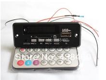 wholesale power amplifier digital