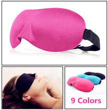 1 3D Soft Travel Sleep Rest Aid Eye Mask Cover Eye Patch 9 Colors Portable  (China (Mainland))