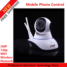 SJG-W3A Network Smart Wireless IP Camera WiFi Camera 1MP 720p Mobile Phone Control Free Shipping