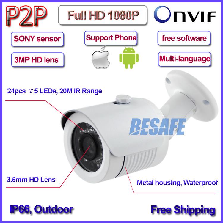2MP IP Camera 1080P Full HD camera IP outdoor p2p SONY IMX322 + HI3516C Night Vision Waterproof CCTV Camera IR-CUT,ONVIF 2.4(China (Mainland))