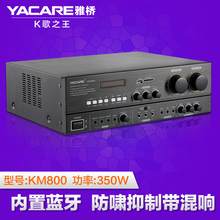KM-800 160W*2 Double reverb Home theater audio amplifier Bluetooth karaoke amplifier Support for Bluetooth, USB \ SD card(China (Mainland))