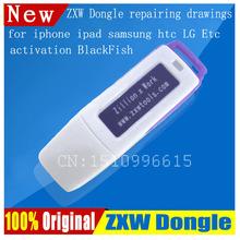 2015  100% original Zillion x Work ZXW DONGLE Repair mobile phone circuit board Repair mobile phone PCB the circuit diagram(China (Mainland))