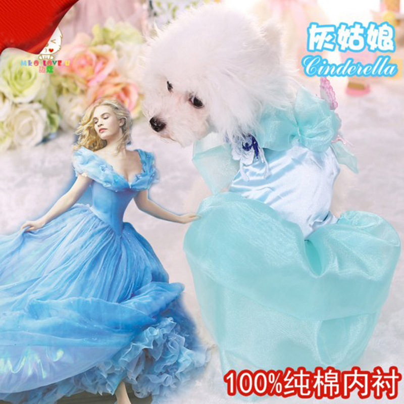 New Summer Bow Tutu Pet Dog Dress Cute Puppy Cat Princess Wedding Skirt Coat Chihuahua Dog Clothes Pet Apparel Custome(China (Mainland))