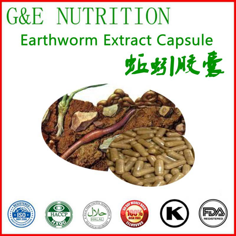 Factory suply high ativity Eartworm Powder Extract Capsule with free shipping 500g*400pcs<br><br>Aliexpress