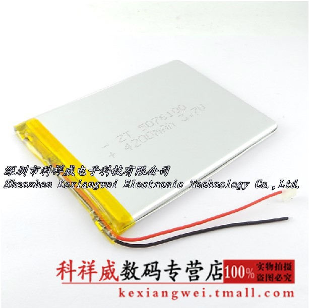 Newman T9 double handsome 4200mAh Replacement Battery 4876108 3.7V instead of plus or minus 2 lines(China (Mainland))