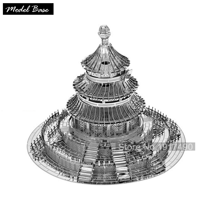 3D Metal Puzzle For Children Assemblage Adult Educational Games 3d Model Kids Toys Puzzle Chinese Building Temple Of Heaven(China (Mainland))