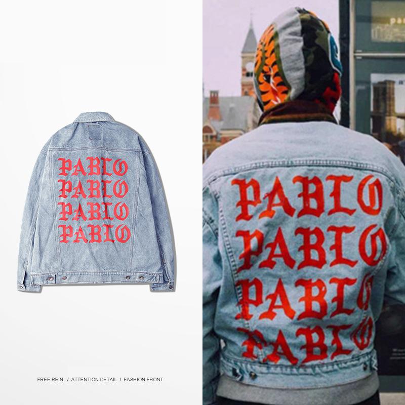 Hip Hop Feel Like Pablo Men Denim Jacket Fashion Brand Clothes Kanye West Yeezus streetwear Coat Veste Homme AMD336 - MKMJ Flagship Shop store