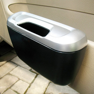 Car garbage bucket garbage bucket car trash car glove box storage