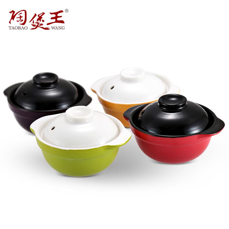 Compra microondas utensilios de cocina juegos online al for Utensilios de cocina para microondas