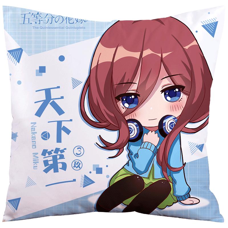 "59/"" Anime Taimanin Asagi Akiyama rinko Hugging Body Dakimakura Pillow Case cover"