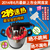 Barbecue grill BBQ household cup indoor electric oven stainless steel