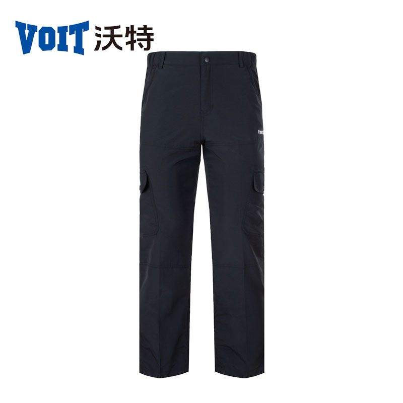 Voit 2016 Spring Flexible Breathable Sports leisure Pants Quick Dry Fitness Exercise trousers Pants 131115143(China (Mainland))