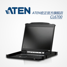 17-inch LCD KVM switches and more computers CL6700MW Full HD 3-in-1 control terminal