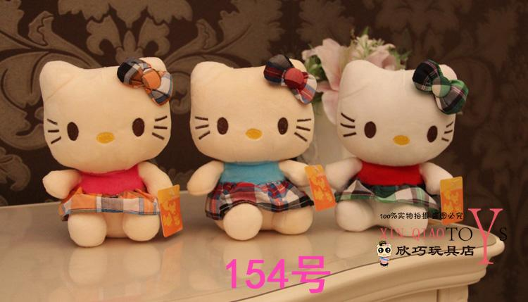 1PC New Cute Recording Sound recorder record talking plush Hello kitty doll KT toy stuffed animal for girls kids Christmas Gift(China (Mainland))