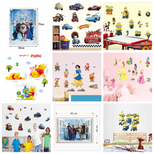 Buy Cartoon wall sticker cute home decor decal for kids room adhesive Cartoon wall sticker nursery kids baby home decor for $1.20 in AliExpress store