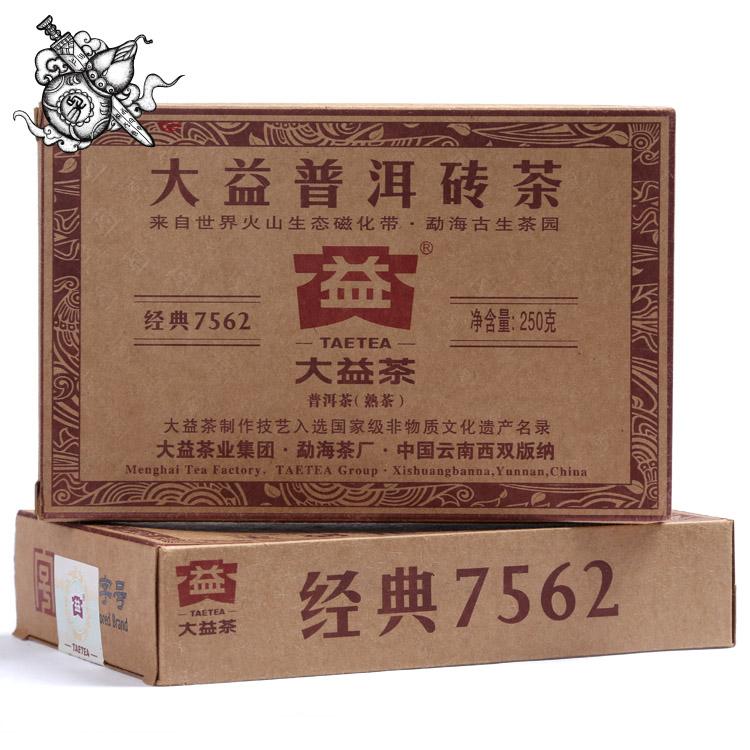 Чай Пуэр TAETEA CN 250g dayi 2011 7562 даи taetea премиум выбранные 6 летний урожай pu эр чай пуэр чайного пакетика raw