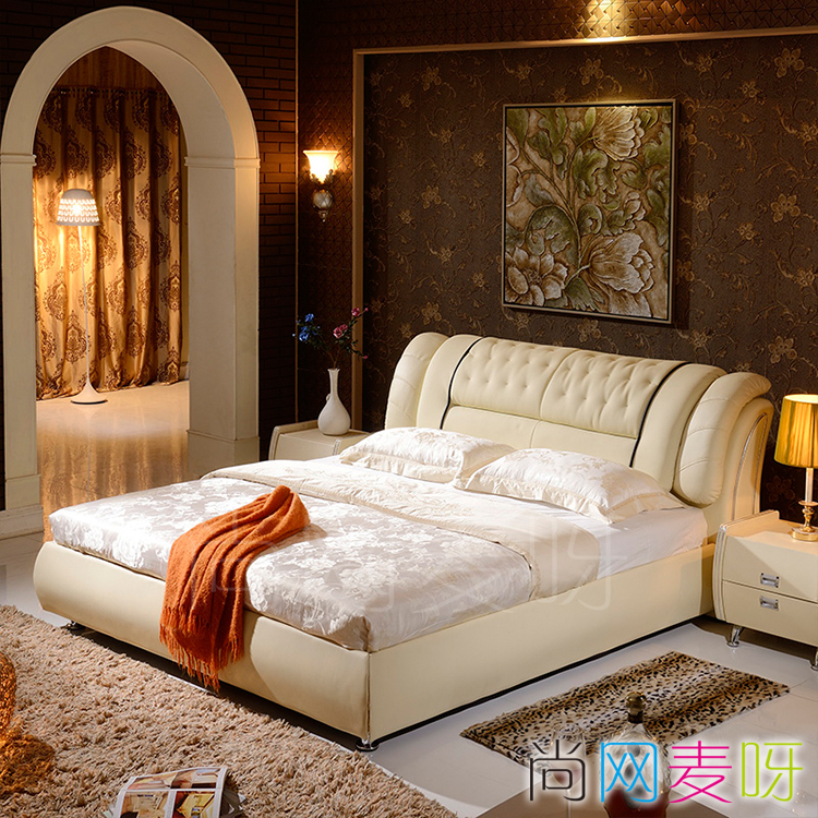 China Wholesale Synthetic Leather Double Bed Custom Bed