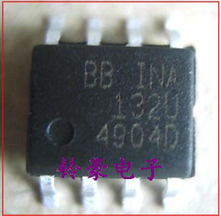 SMT IC INA132U INA132UA BB single power differential amplifier chip sop8 quality goods can be the pen-hold grip