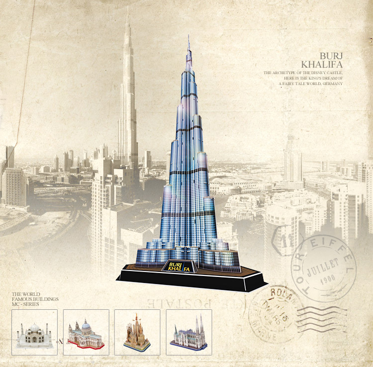 Online buy wholesale burj khalifa souvenir from china burj for Architectural decoration crossword clue