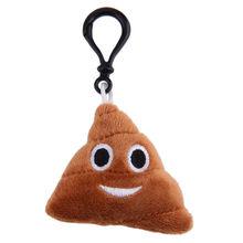 Wechat Emoji Emoticon Anel Chave Chaveiro Chaveiro De Pelúcia Pelúcia Emoji Rosto Cadeia de Telefone Chaveiro Bag Cabide Keychain Pele S3755(China)